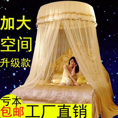 圆顶吊顶蚊帐双人加大1.5/1.8/2m米床落地欧式吸顶圆形蚊帐1.2m床哪个牌子好