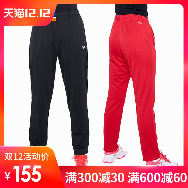 18年新款VICTOR威克多胜利羽毛球服长裤男女秋冬针织运动裤P85805