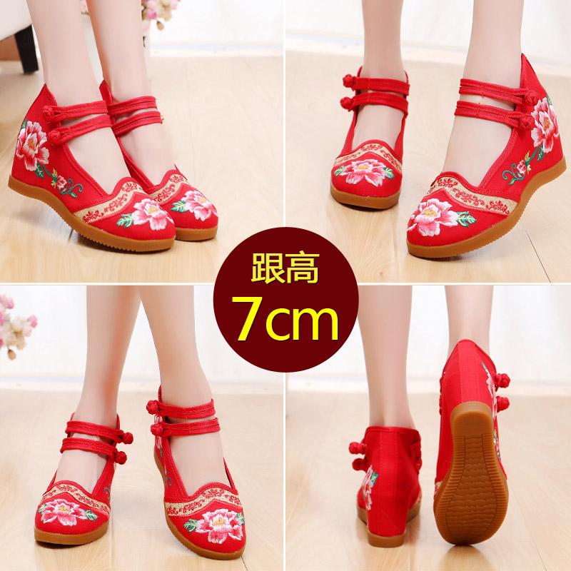 高跟绣鞋汉服老北京布鞋女坡跟刺绣内增高新娘红色婚鞋7cm秀禾鞋