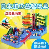 Explosions paragraph spot Japan imported Thomas adventure track set inertia train children's toys luxury