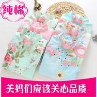 Girls cheongsam summer Chinese dress children's cheongsam summer parent-child dress female baby cheongsam child princess dress