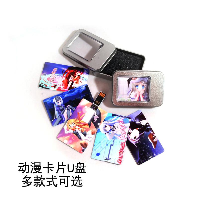 动漫卡片U盘椎名真白时崎狂三雷姆8G/16G/32G来图定制动漫周边