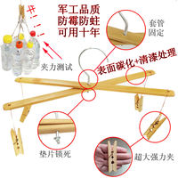 Bamboo hanger 4 head cross 8 clip pants rack multi clip clothespin bamboo pants rack pants clip bamboo household mold