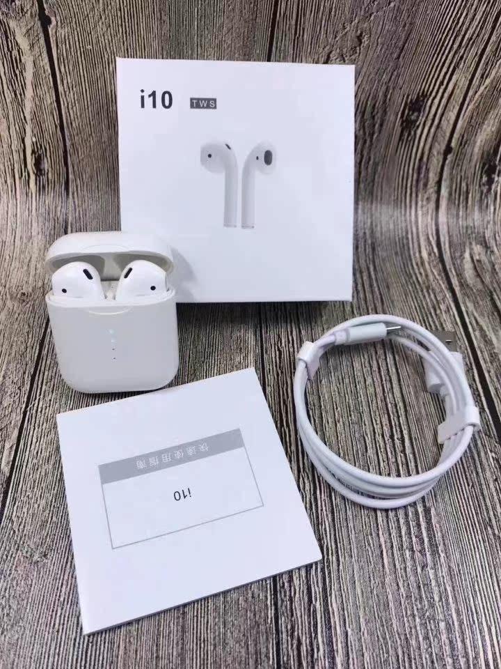 i10-tws智能无线蓝牙耳机 i10触摸无线蓝牙耳机 双耳通话无线充电