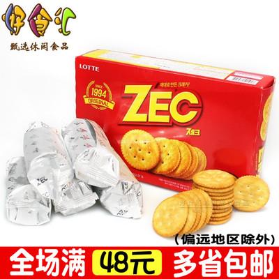 韩国进口乐天ZEC饼干300g大杰克口感松脆营养代餐休闲零食品