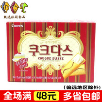好食汇韩国进口可拉奥奶油蛋卷饼干72g可来运夹心威化零食品
