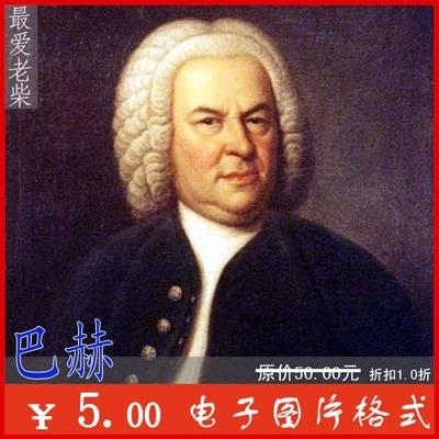 JSbach 巴赫 赋格的艺术 BWV1080 弦乐四重奏钢琴谱 2套22首123页