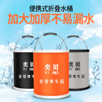 Folding Car Wash Bucket Car Wash Bucket Car Multifunction Outdoor Portable Fishing Bucket Car Telescopic Bucket