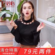 艾蓓怡2018春季新款长袖t恤女半高领喇叭袖通勤简约修身镂空显瘦