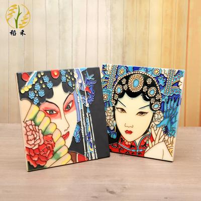 中国特色陶瓷手绘瓷板画京剧脸谱客厅玄关餐厅墙面装饰挂画送老外
