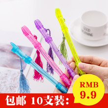 Korean Creative Stationery Articles Colorful and Cute Flute Modeling Can Blow Black Pen Children's Individual Neutral Pen