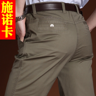 秋季男裤薄款中年男士商务休闲裤爸爸直筒裤中老年高腰宽松长裤子