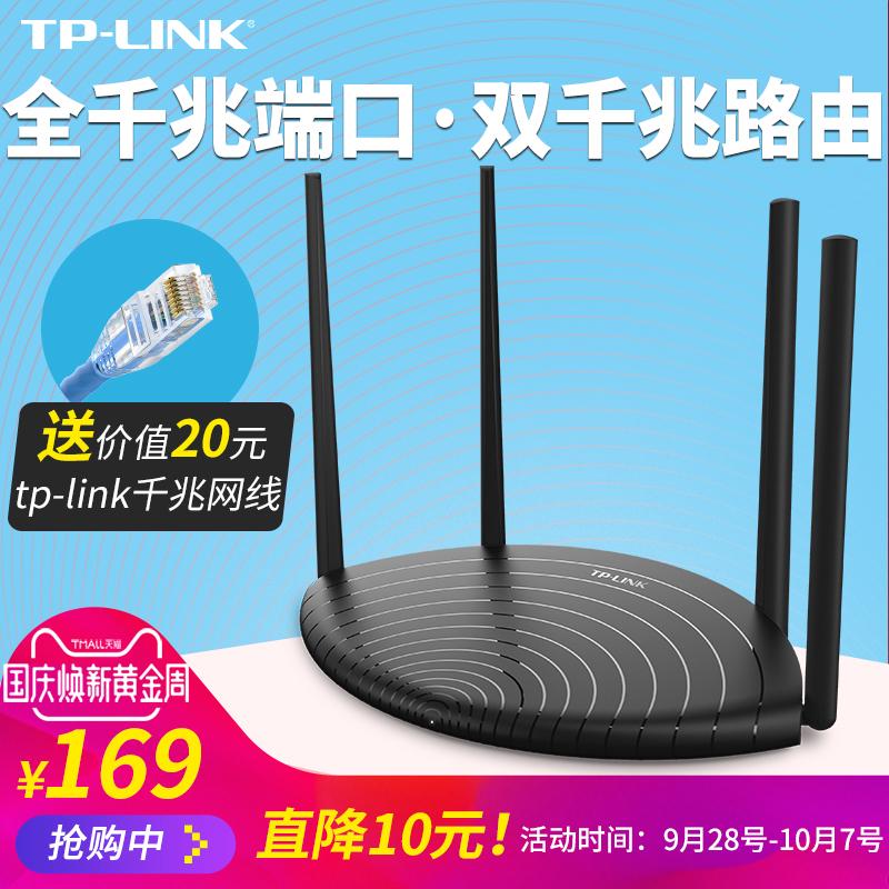 tp无线宽带路由器