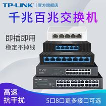 口机架管理型双层万兆光纤网络交换机包邮20企业级ST3920F艾泰