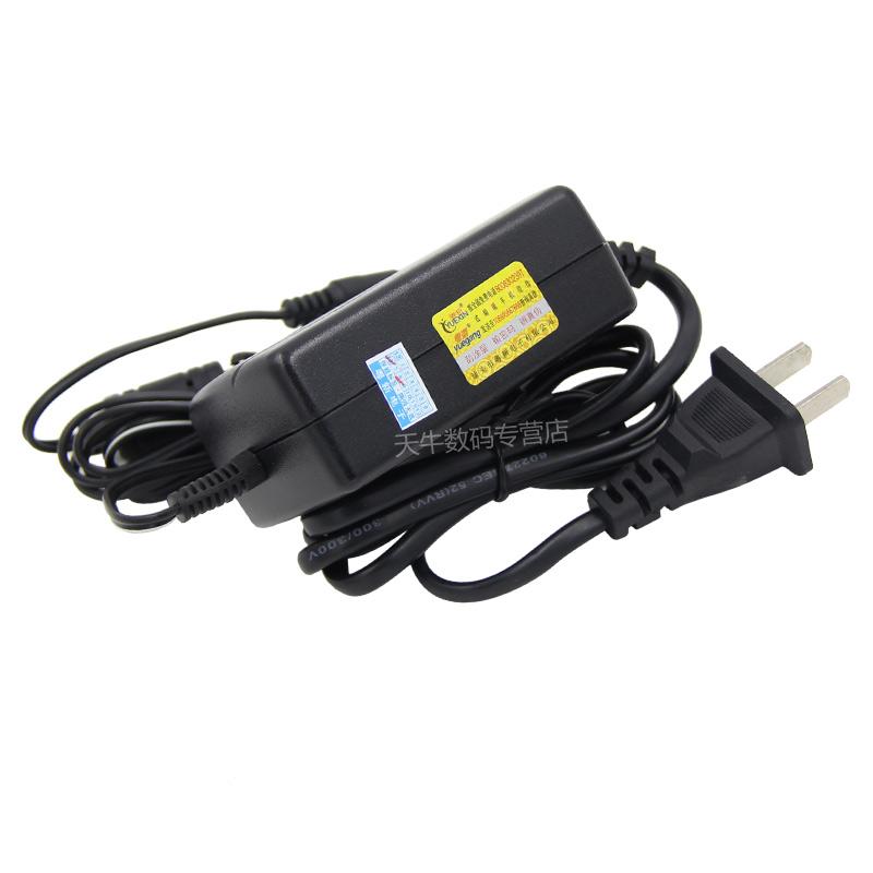 粤港18V1A电源适配器 多媒体音箱博士音响华美蓝牙音频接收机吸尘器扫地机器人充电线DC18伏1A0.8A 0.5A等用