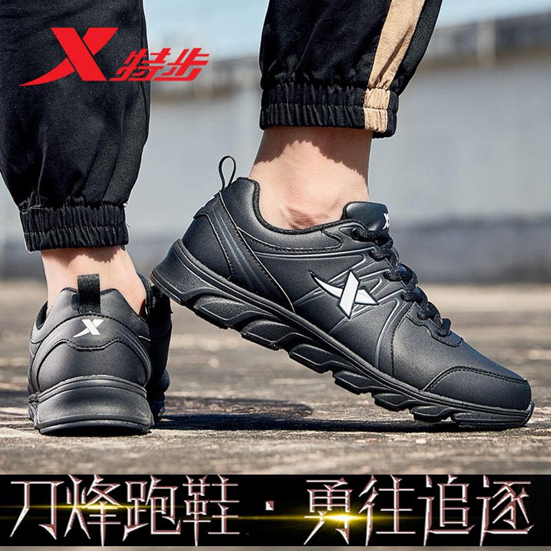 特步学生男鞋名牌秋冬季红黑色青年防水刀锋战士全皮面跑步运动鞋