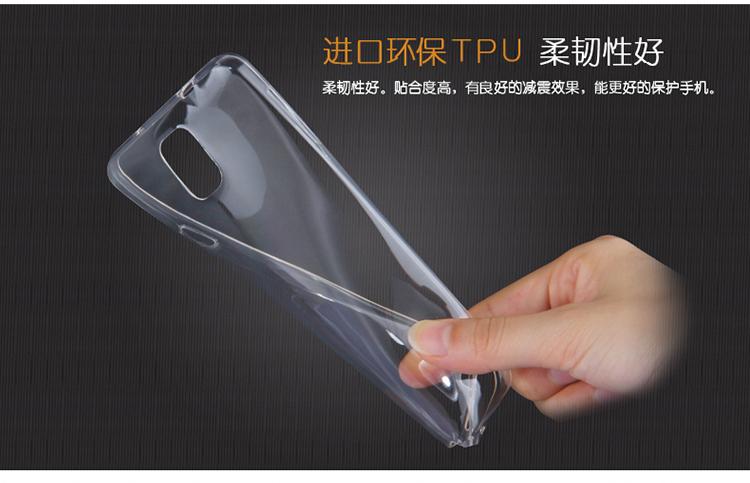 三星note2 note3 note4 手机套s3/s4/s5/s6超薄透明硅胶保护软套