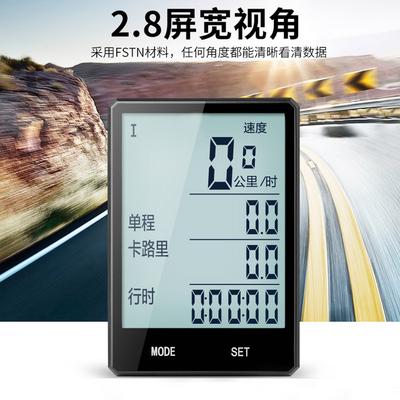 自行车码表踏频中文无线夜光有线里程测速器骑行山地骑行装备