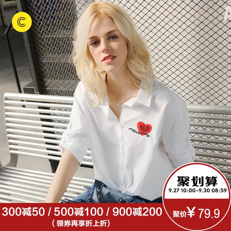 韩版轻薄衬衫