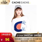 CacheCache2018夏款上衣女简约中长款个性潮撞色下摆字母卫衣女