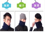 Korean version of the collar men and women autumn and winter thick warm scarf riding windproof hat mask outdoor skiing sports bib