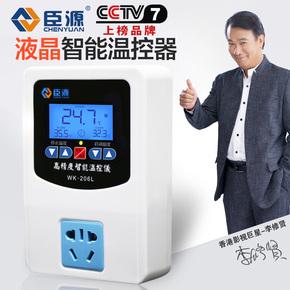 臣源智能温控器开关可调温度电子控制温度仪器可调数显字定时220V
