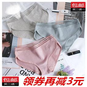 三条装少女土夏天内裤女厂家直销纯棉透气收腹薄款中腰纯色三角裤