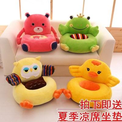 动物懒人沙发凳凳子单人现代休闲客厅卧室成人沙发手掌可爱卡通萌