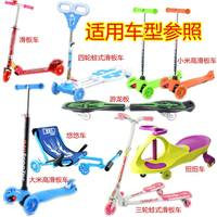 Children 21st skateboard wheel accessories front wheel rear wheel color high elastic mute flash wheel wear rut
