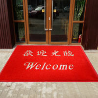 Welcome to the door mats at the entrance door. Entrance door mats, wire mats, non-slip mats, safe carpet mats.