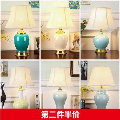 装饰台灯卧室床头灯