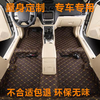 Car rubber molding floor glue all surrounded by floor leather thickening full coverage mat special car interior soundproof carpet