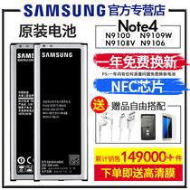 手机电池7290电池7230黑莓原装电池773072907230黑莓