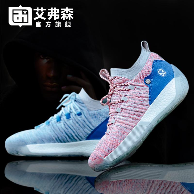 艾弗森篮球鞋男高帮战靴耐磨减震新款官方旗舰店球鞋鸳鸯篮球鞋男