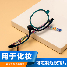 Portable, fashionable, intelligent, high-definition old people's glasses, ultra-light and multi-function old glasses