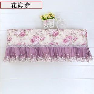 挂壁卧室空调罩免空调空调罩防尘布料匹绣花制冷清洗套子1.25美式