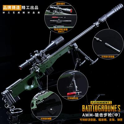 吃雞絕地周邊AWM狙擊步槍模型SKS碎片手雷三級頭盔S12K霰彈槍玩具