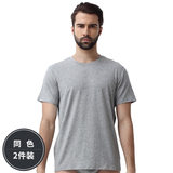 SCHIESSER / Shuya men's 2 piece Shumei cotton solid color round neck bottoming T-shirt short-sleeved shirt 35/2061M