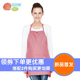 Babe Yi pregnant women anti-radiation apron to work anti-spoke skirt pregnancy radiation suit sling outside wearing 183Y372