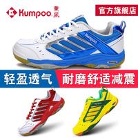 大码运动鞋 正品薰风轻便耐磨羽毛球鞋男女款KH-39熏风4647484950