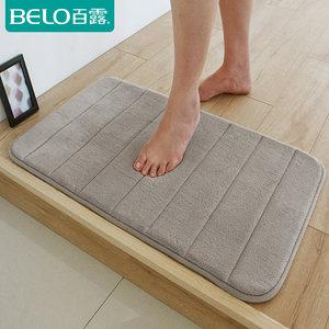百露吸水卫浴地垫门垫卫生间厕所浴室厨房卧室防滑垫防水垫脚垫