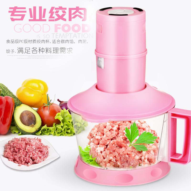 电动绞肉机家用多功能小型料理机3L大容量碎肉机榨汁机研磨搅拌机
