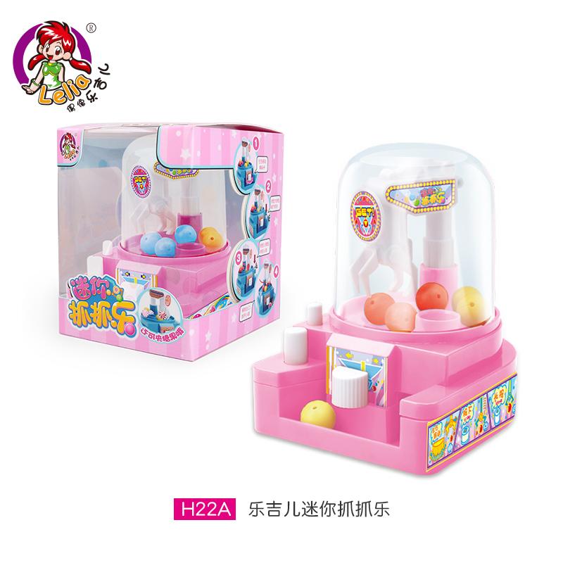 乐吉儿欢乐娃娃机抓物机扭蛋机男女孩3-6益智玩具儿童生日礼物