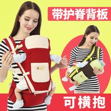 爱蓓优婴儿背带横前抱式儿童宝宝腰凳四季多功能新初生儿小孩背带