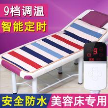 美容床电热毯专用美容院按摩床沙发上的单人小电褥子80正品60cm70