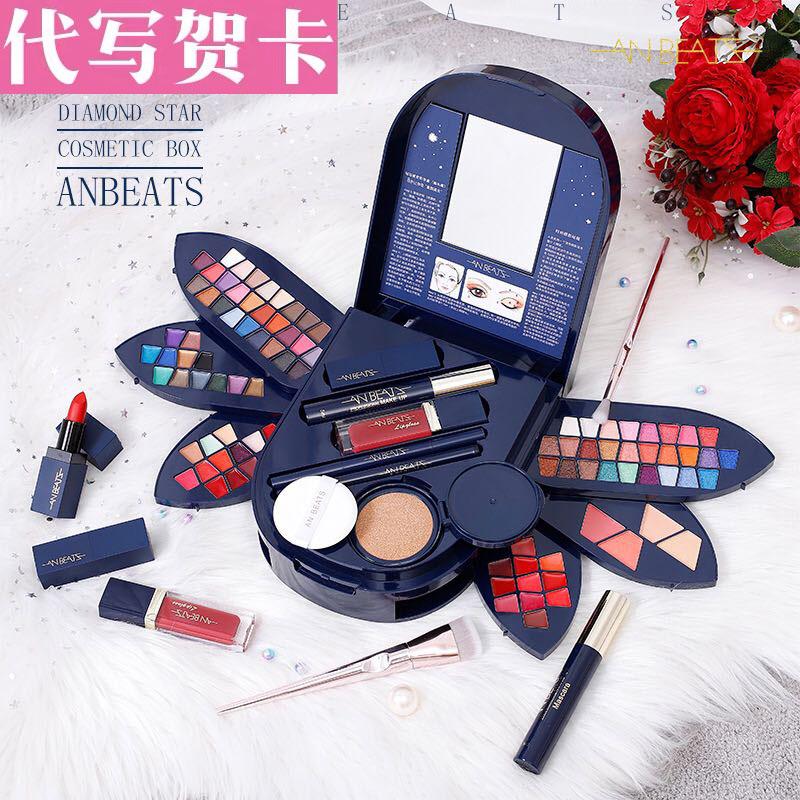 Косметические наборы для макияжа Артикул 599762901214
