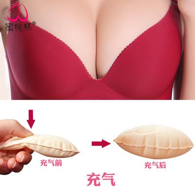 升级版!加厚胸垫充气垫魔术胸垫文胸胸垫内衣插片空气垫0重量