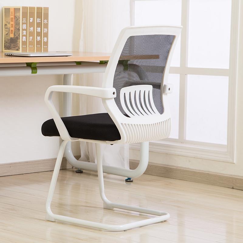 电脑椅弓形