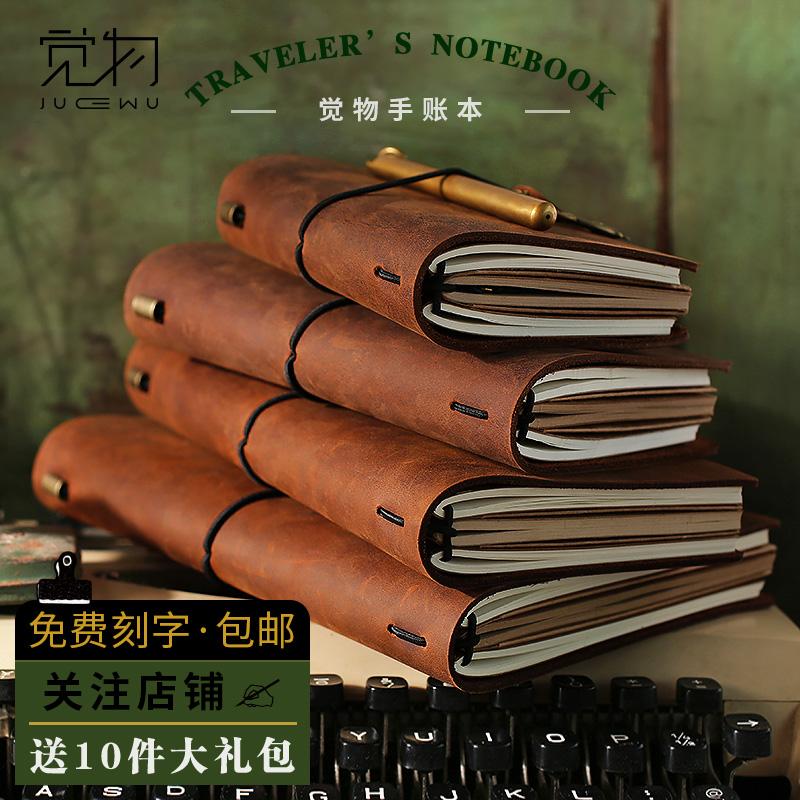 笔记本 日记本 手工