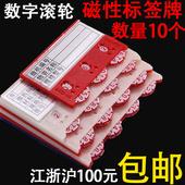仁可仓库标识牌货架标示牌物料卡磁性标签牌库房分区分类提示标贴